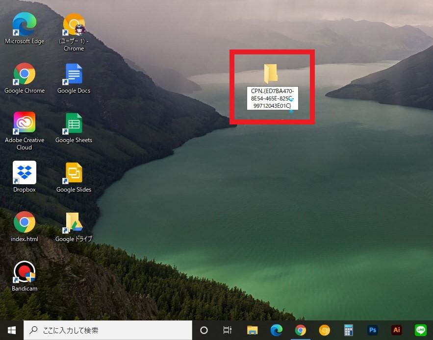 【効率UP】詳細版コントロールパネルを作成する方法を解説【Windows10】