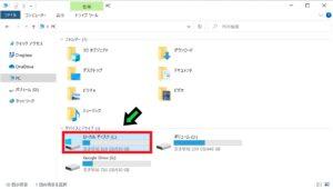 付箋アプリを別のパソコンにデータ移行する方法を徹底解説【Windows10からWindows10】