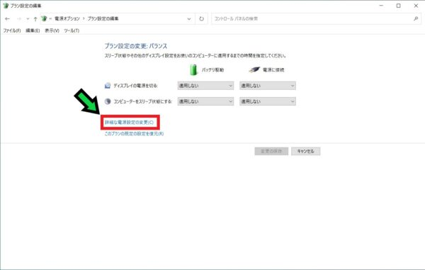 USB機器がパソコン起動後に動作しない際の対応方法【Windows10】