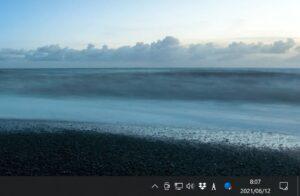ツールバーにある天気や気温を非表示にする方法【Windows10】