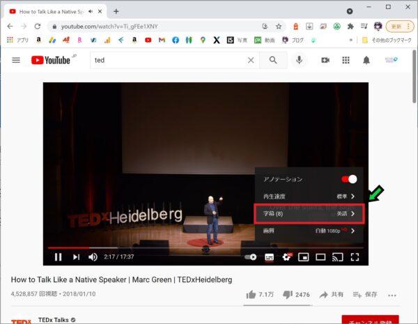 【英語の勉強にも】YouTubeで字幕設定する方法【ユーチューブ】