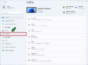 Windows11でユーザーアカウントを追加する方法【ローカルアカウント】