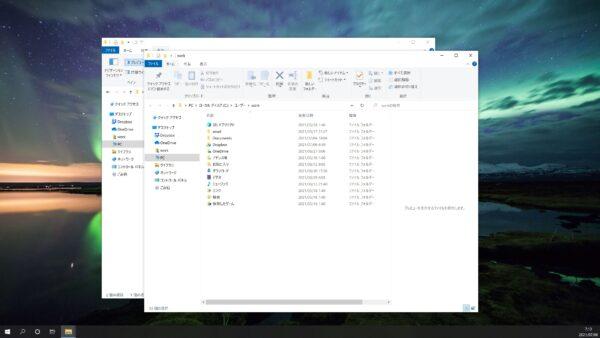 フォルダを開くたびに新しいフォルダで開いてしまう際の対応方法【Windows10】