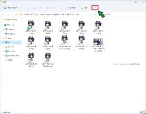 Windows11のパソコンで画像のサムネイルが表示されない場合の対応方法