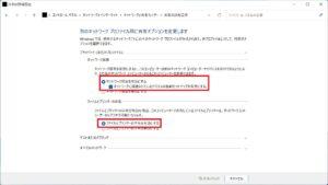 ネットワーク上にパソコン名が表示されない時の対応方法【Windows11】