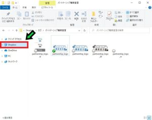 Windows10で「プログラムから開く」が表示されない時の対応方法【Dropbox】