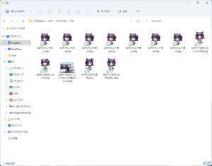 Windows11のパソコンで拡張子を表示させる方法