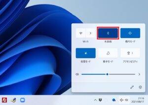 機内モードにするとマウスやBluetoothイヤホンが使えなくなる時の対応方法【Windows11】