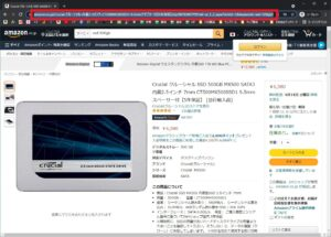 Amazonの商品リンクを短くする方法【シェア時に便利】