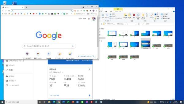 """ウィンドウをショートカットキーで動かす方法【Windows10】 <div class=""""su-spacer"""" style=""""height:""""10""""px""""></div>"""