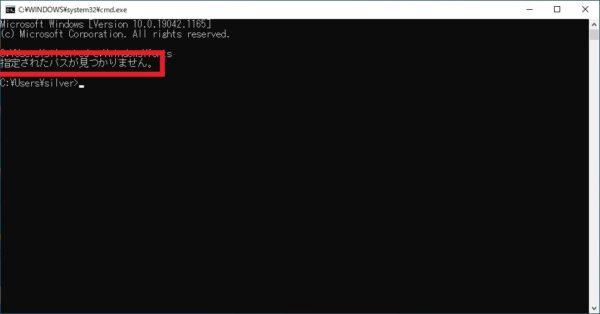外字データを移行する方法【Windows10】