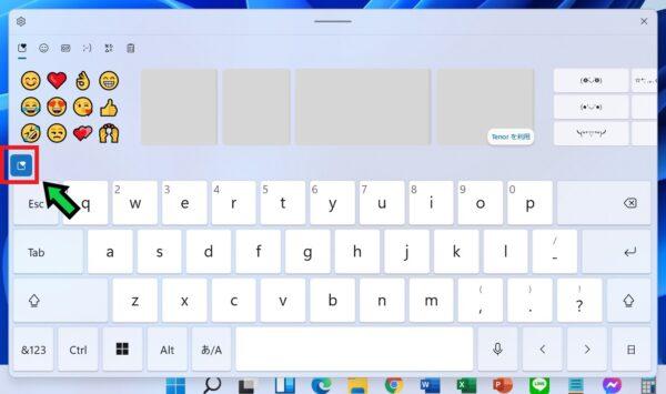 """キーボード無しで文字入力する方法【Windows11】 <div class=""""su-spacer"""" style=""""height:""""10""""px""""></div>"""
