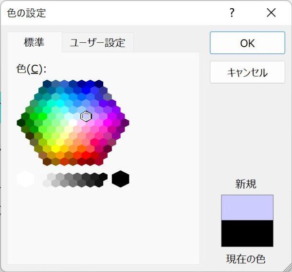 パワーポイントで好きな色の蛍光ペンを使う方法【パワポ】
